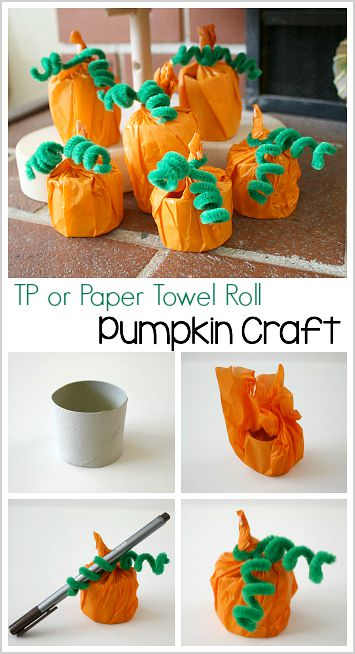 Pumpkin Craft for Kids Using a Toilet Paper Roll or Paper Towel Roll ~ BuggyandBuddy.com