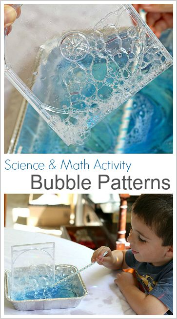 Math and Science for Kids: Use an old CD case to explore bubble patterns! Fun, hands-on way to explore patterns, shapes, angles, and more! ~ BuggyandBuddy.com